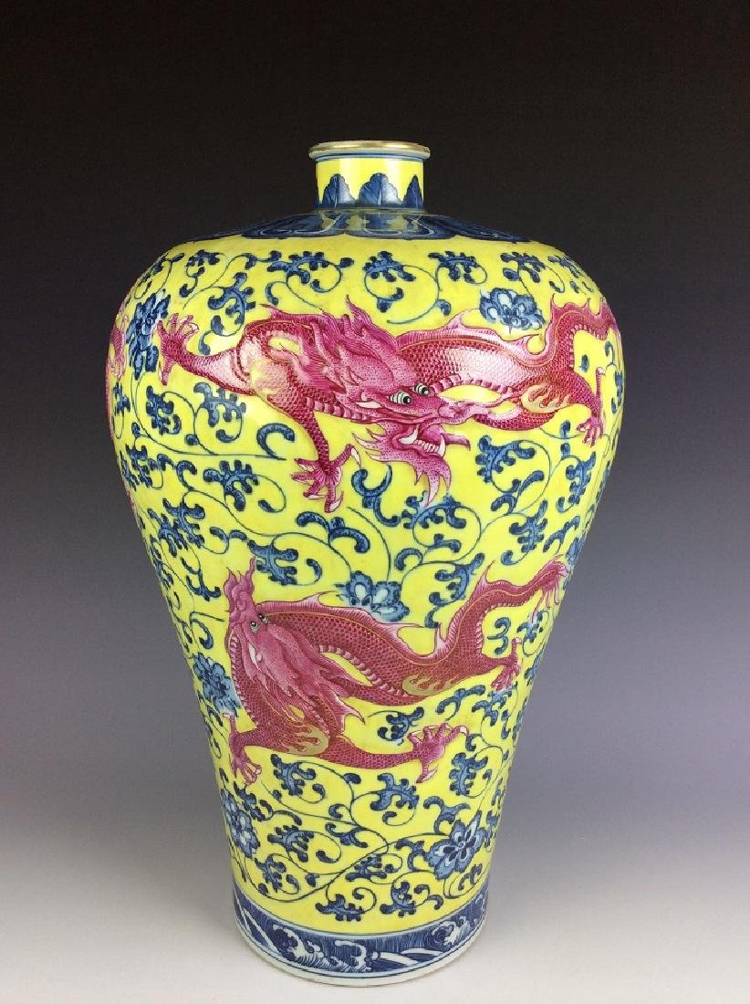 Exquisite Chinese yellow ground vase with dragon marked - 3