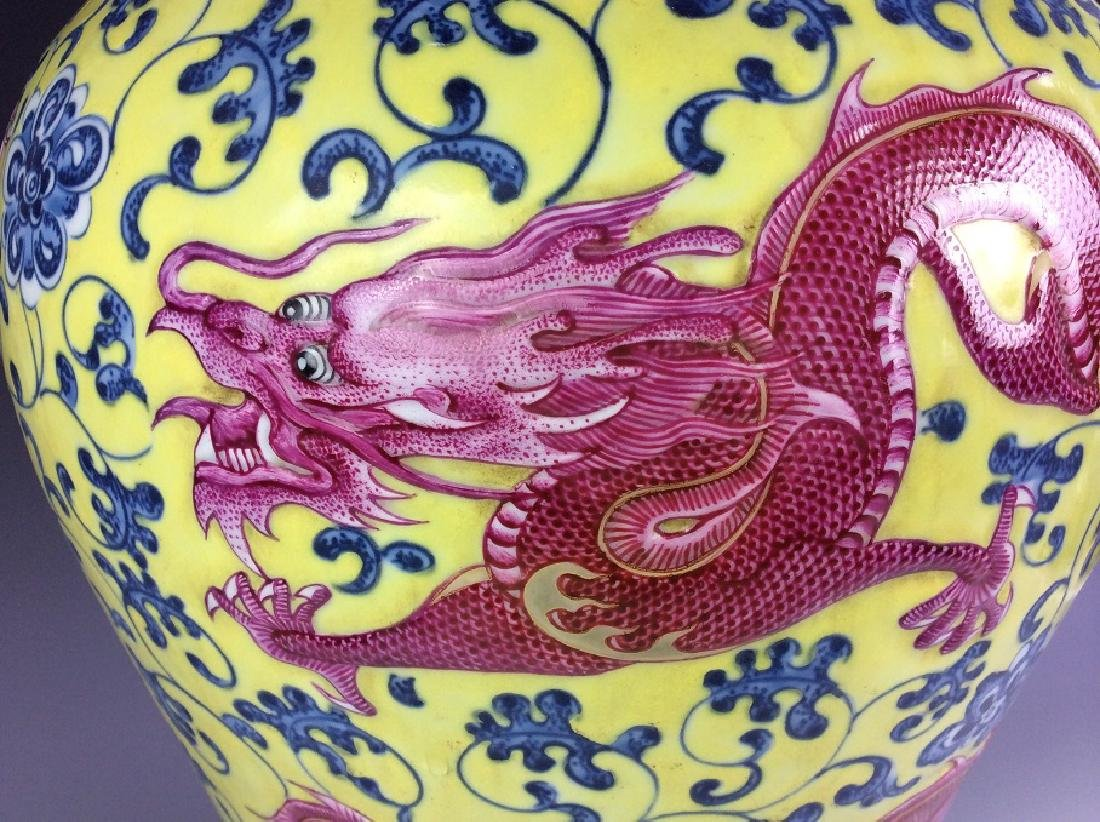 Exquisite Chinese yellow ground vase with dragon marked - 6