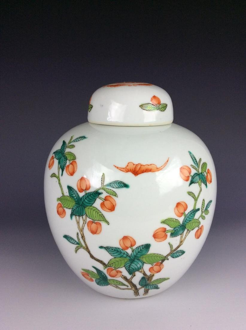 Chinese round lidded pot with fruits mark on base