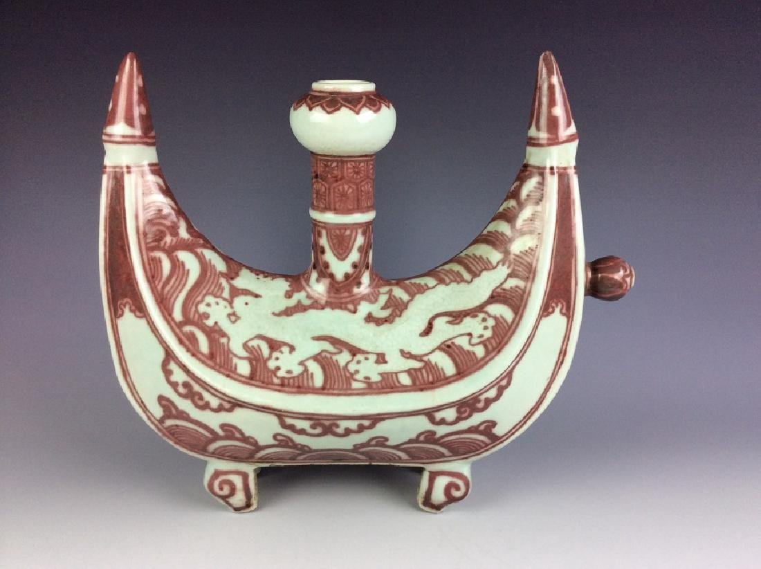 Rare Chinese under glaze red porcelain kendi - 2