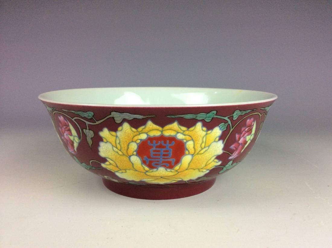 Rare Chinese porcelain bowl, red ground, wucai glazed,