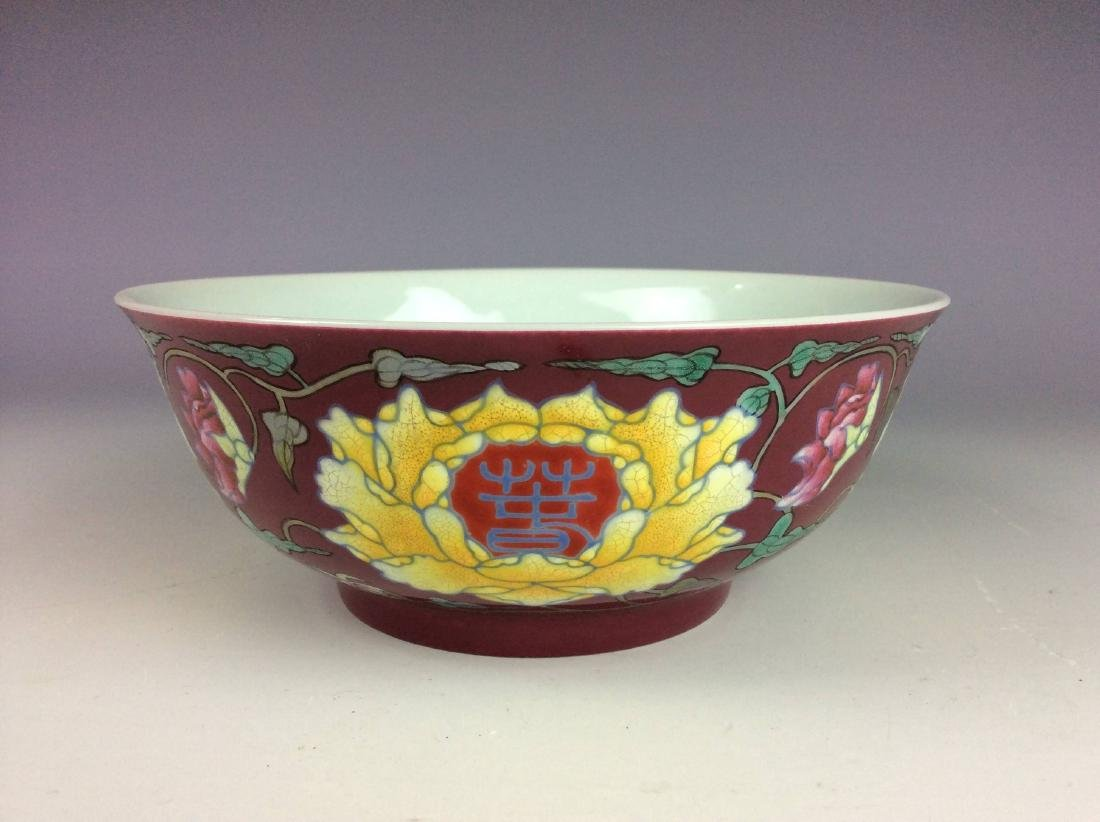 Rare Chinese porcelain bowl, red ground, wucai glazed, - 2