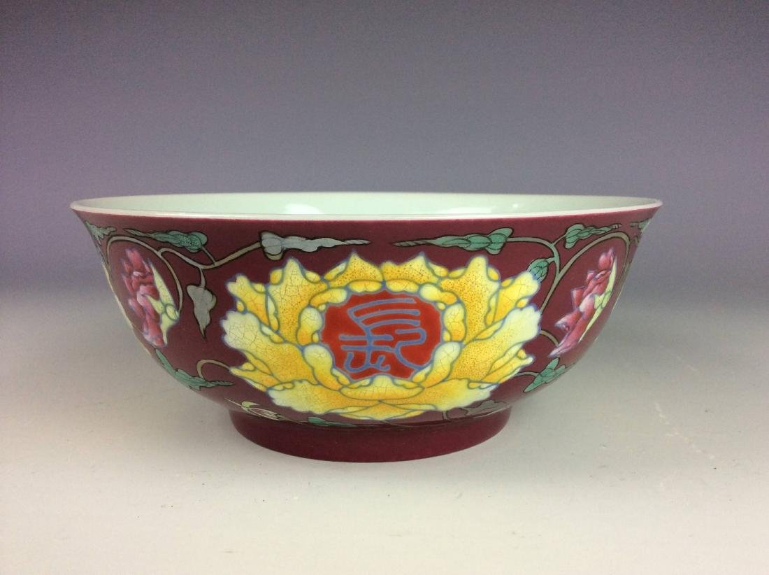Rare Chinese porcelain bowl, red ground, wucai glazed, - 3