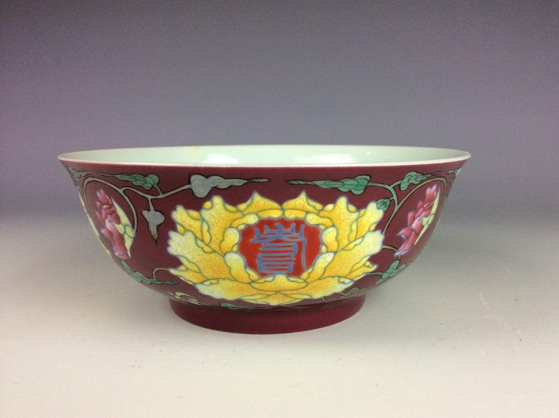 Rare Chinese porcelain bowl, red ground, wucai glazed, - 4