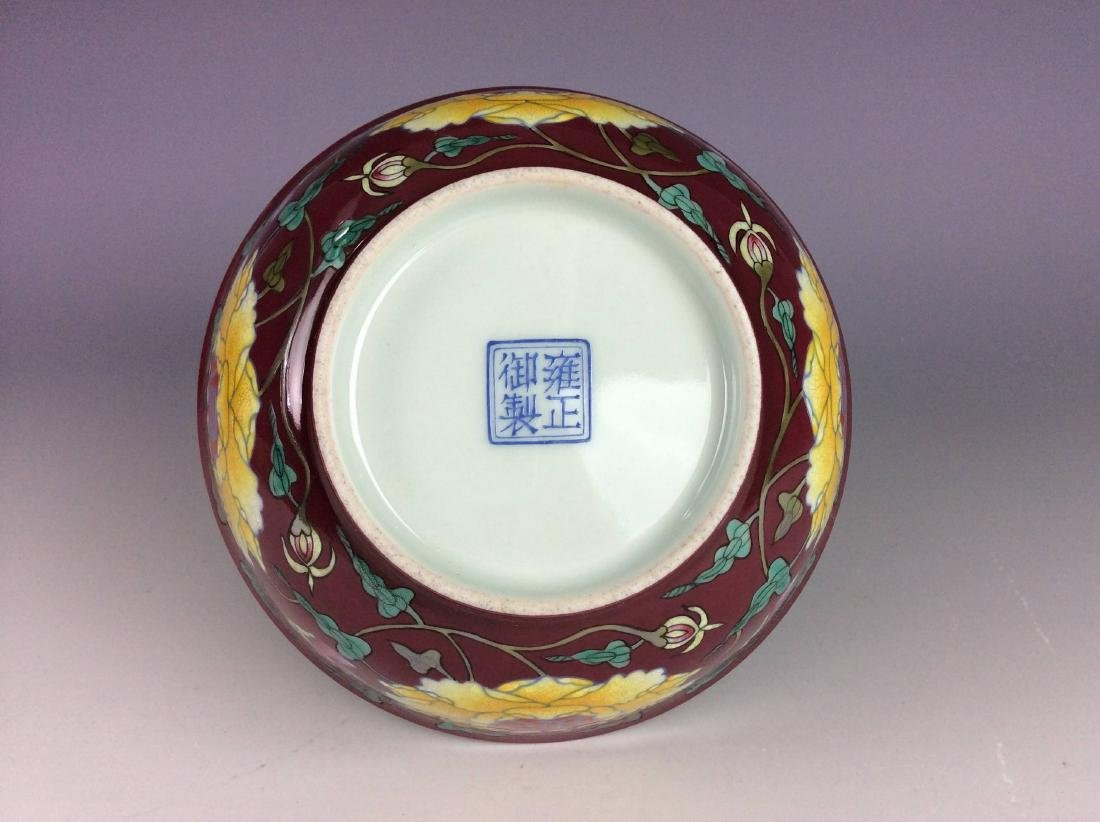 Rare Chinese porcelain bowl, red ground, wucai glazed, - 5
