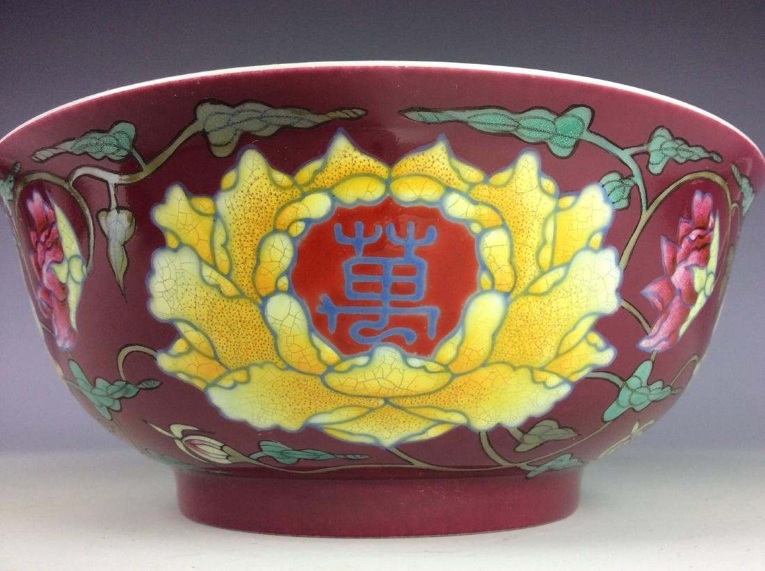 Rare Chinese porcelain bowl, red ground, wucai glazed, - 7