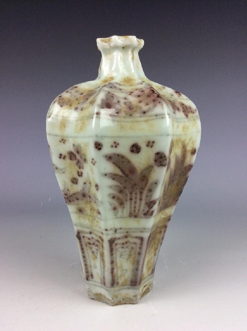 Ming style Chinese porcelain vase,  underglazed red,