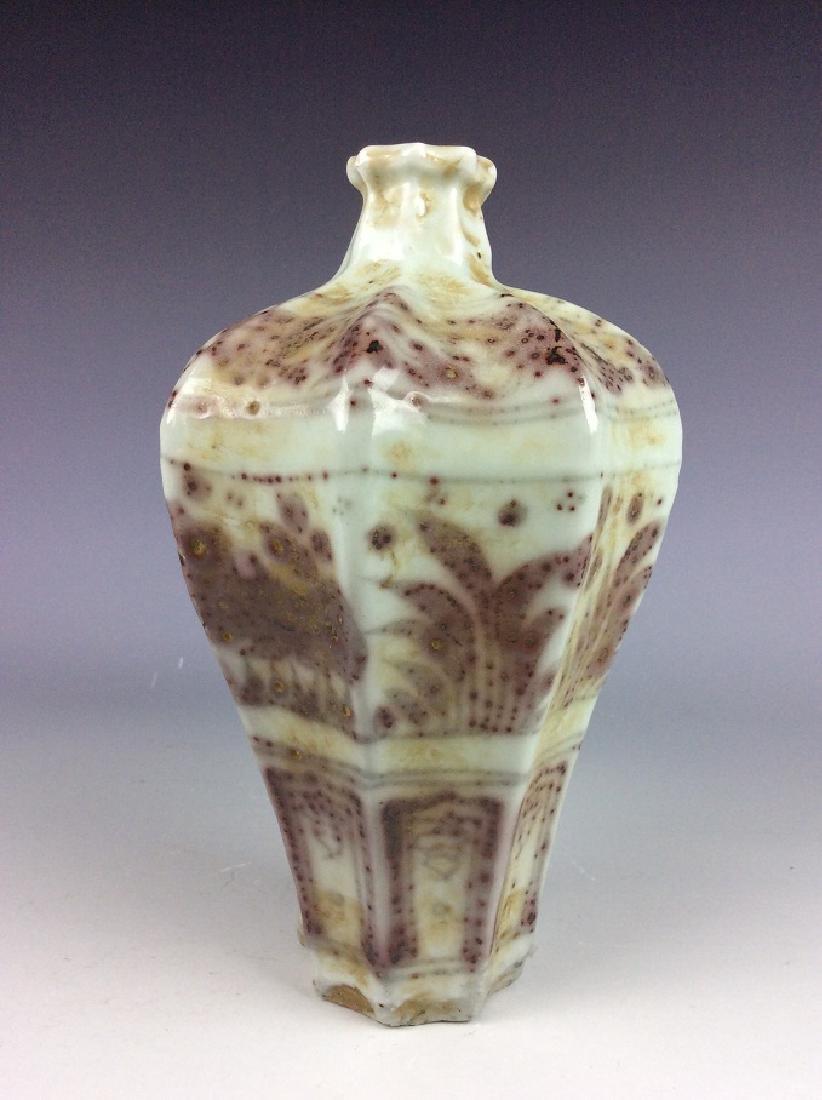Ming style Chinese porcelain vase,  underglazed red, - 3
