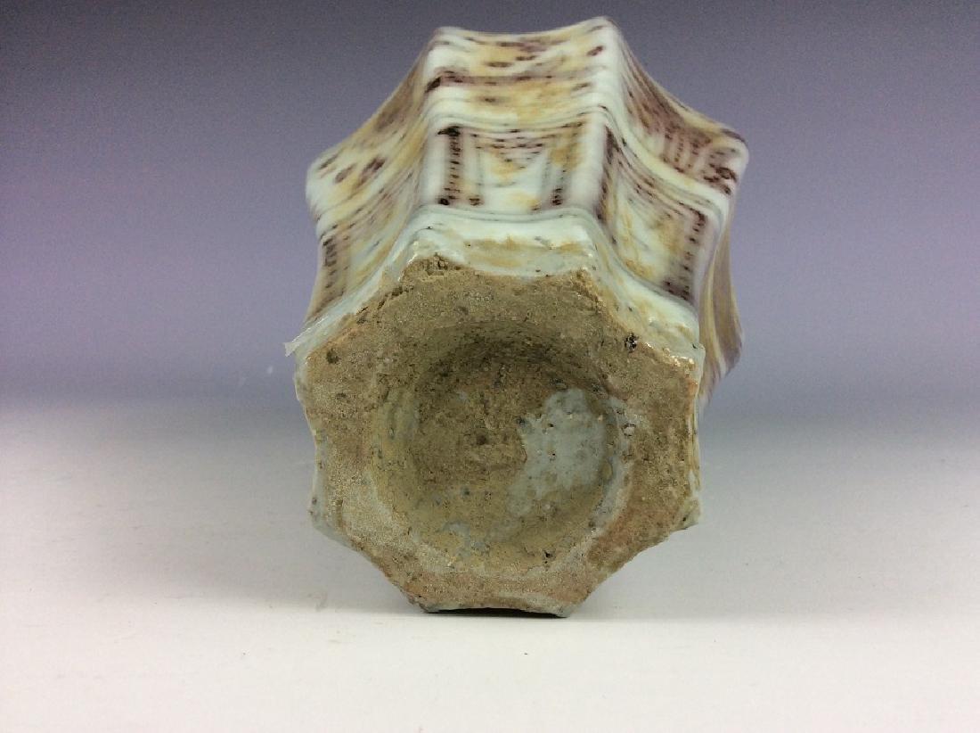 Ming style Chinese porcelain vase,  underglazed red, - 5