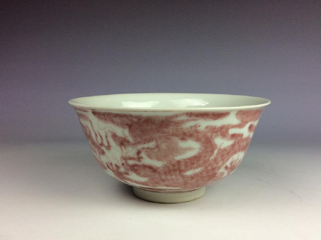 Vintage Chinese porcelain bowl,  underglazed red,