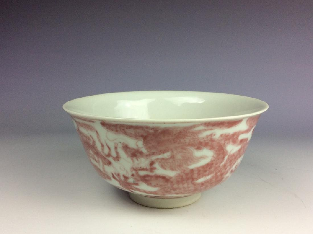Vintage Chinese porcelain bowl,  underglazed red, - 2