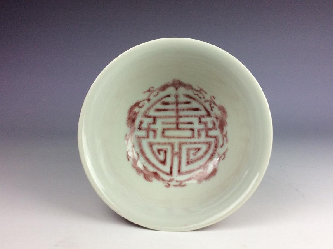 Vintage Chinese porcelain bowl,  underglazed red, - 3