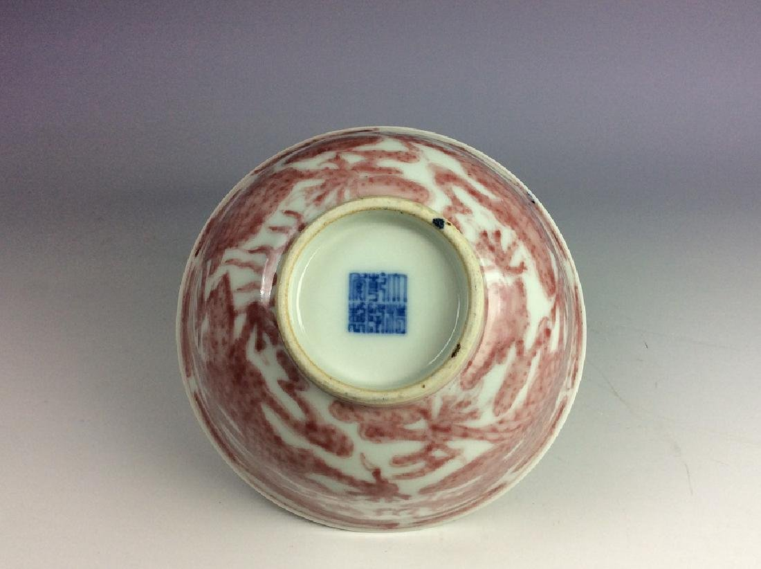 Vintage Chinese porcelain bowl,  underglazed red, - 4