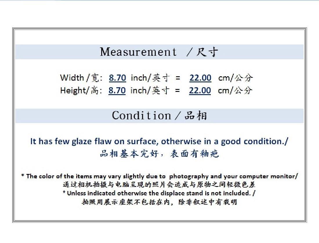 Fine Qing style Chinese porcelain vase, celadon glazed, - 6