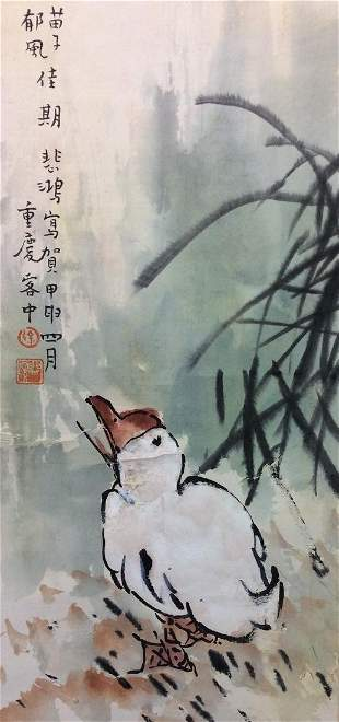 Chinese hand painted hanging scroll