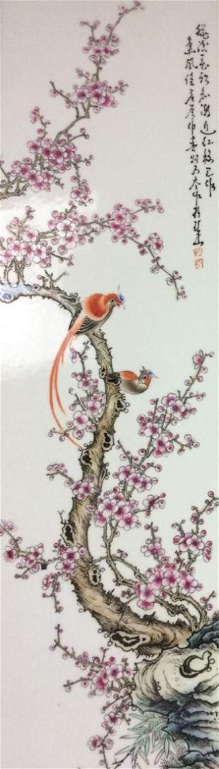 Exquisite Chinese framed porcelain plaque