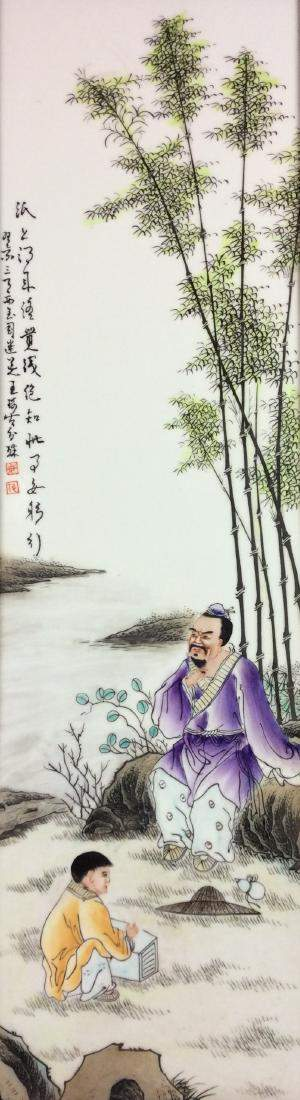 Fine Chinese porcelain plaque decorated with figure