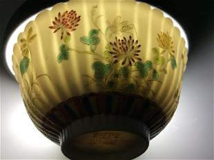 Chinese famillie rose bowl with four seasons