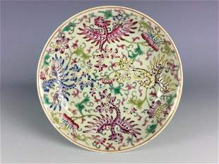 Chinese famillie rose saucer with phoenix and mark