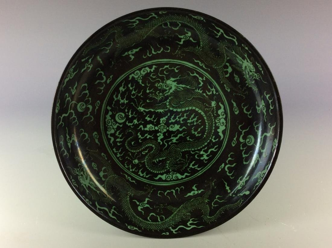 Chinese plate malachite green ground with dragon motif