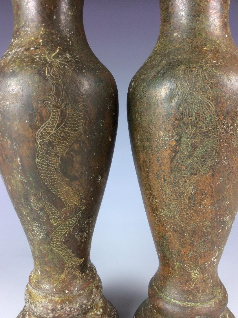 Pair of antique Chinese bronze  vases with dragon