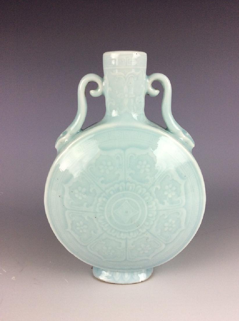 Chinese powder blue moon flask vase with mark on base.