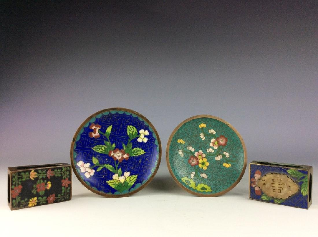 Set of four pieces Chinese cloisonne saucers and box