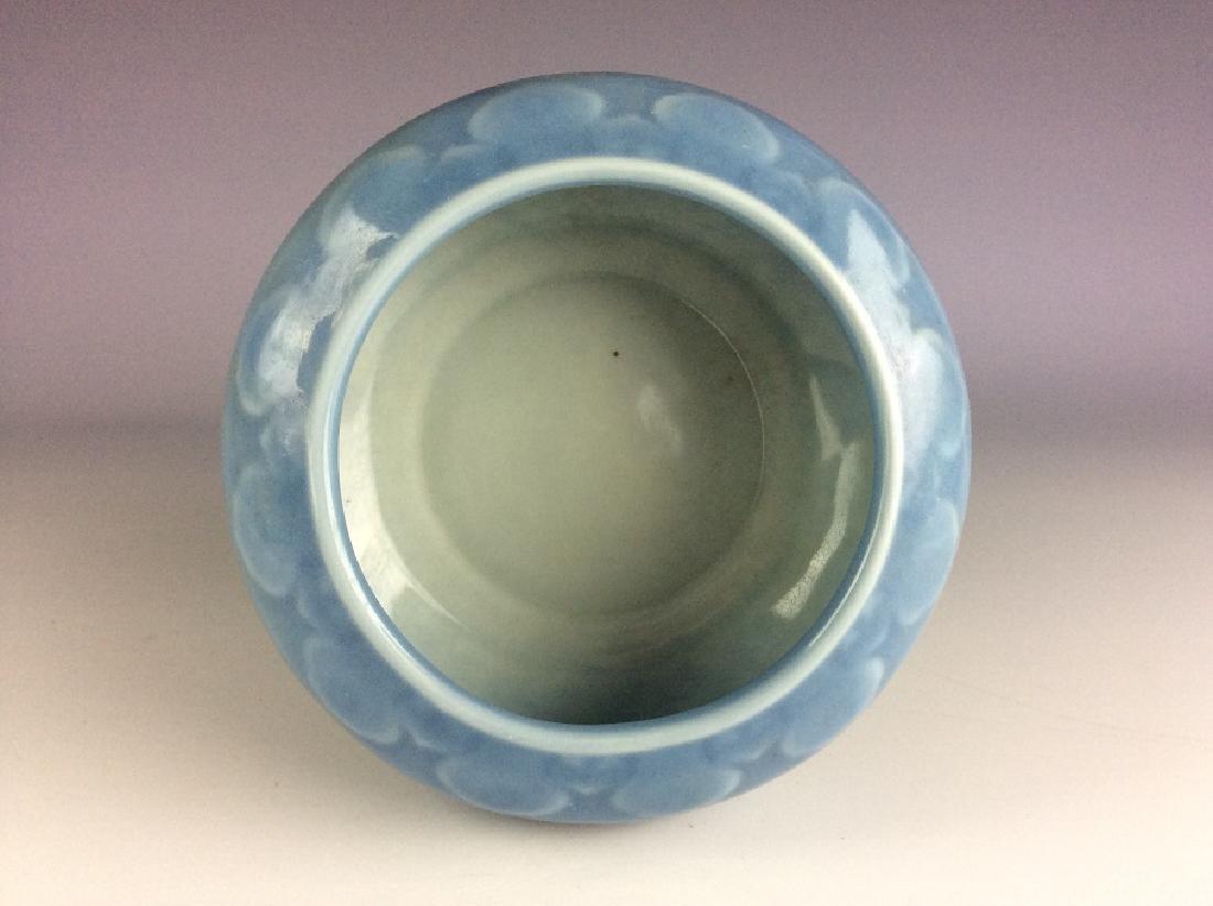 Chinese sky blue glaze pot mark on base.