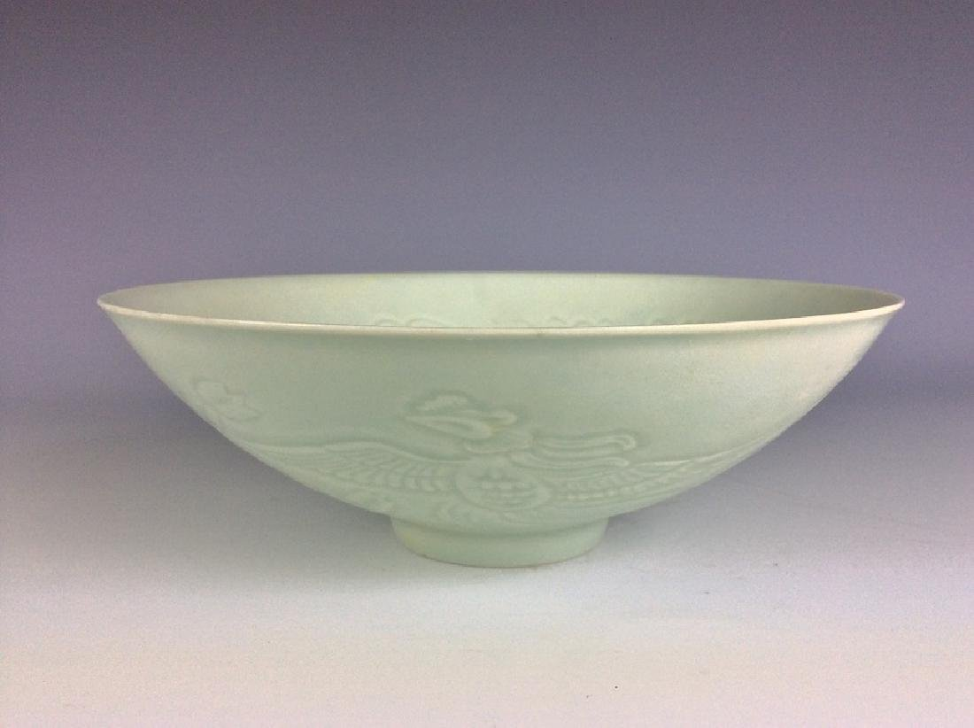 Vintage Chinese misty blue glaze bowl with peony and