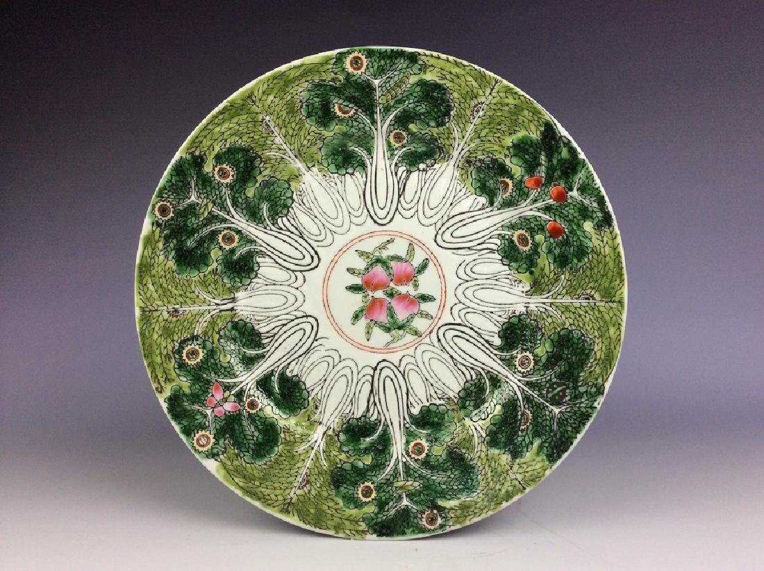 Elegant Chinese Porcelain Plate with Chinese Cabbage