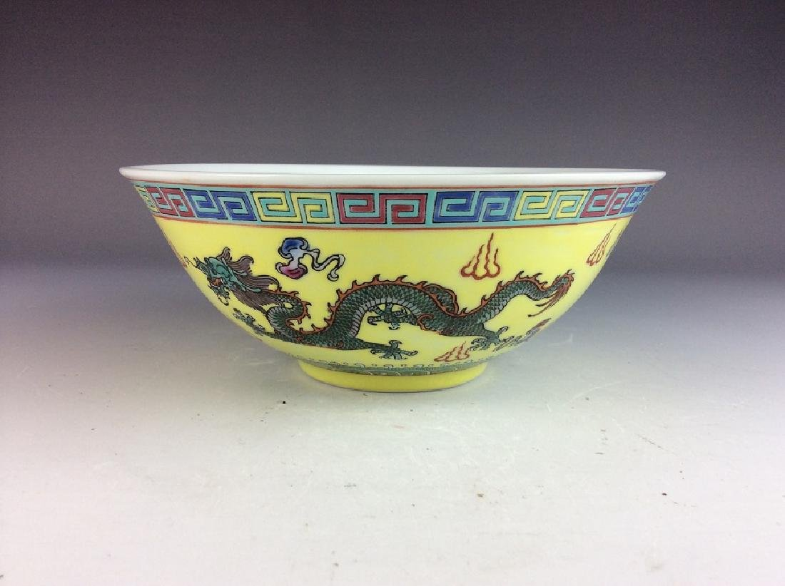 Chinese porcelain bowl, famille rose glazed, marked