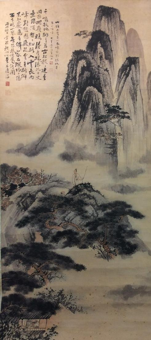 Chinese mountainous landscaping painting, water color