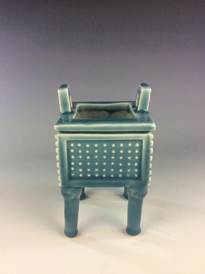 Fine Chinese porcelain blue glazed cencer,  marked