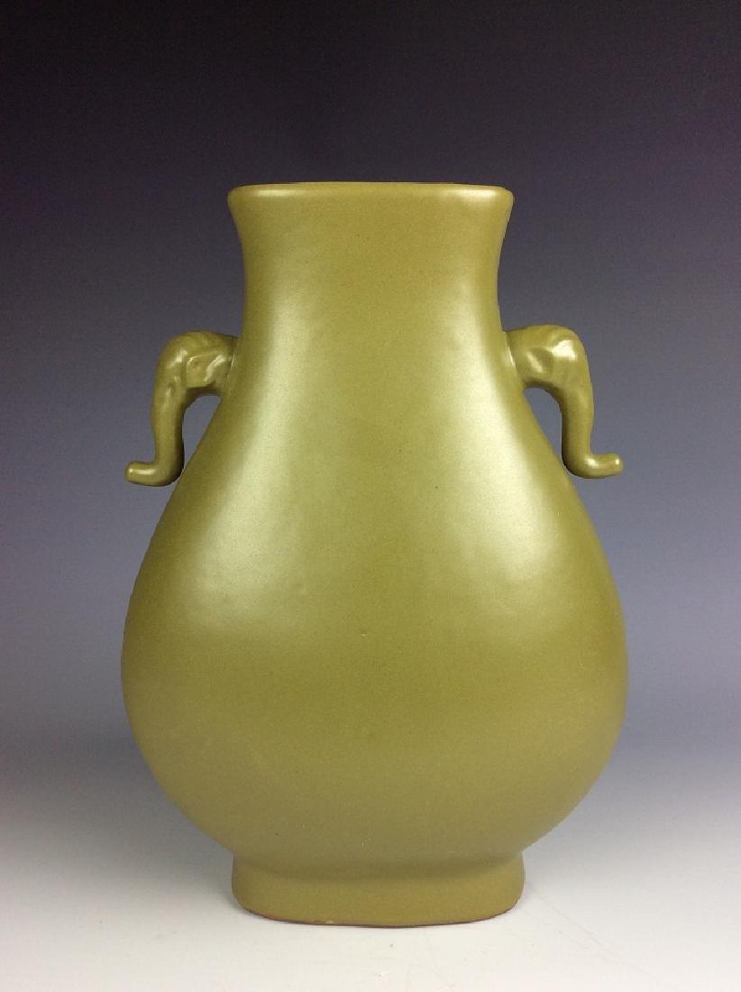 Chinese porcelain vase, tea dust glaze, marked