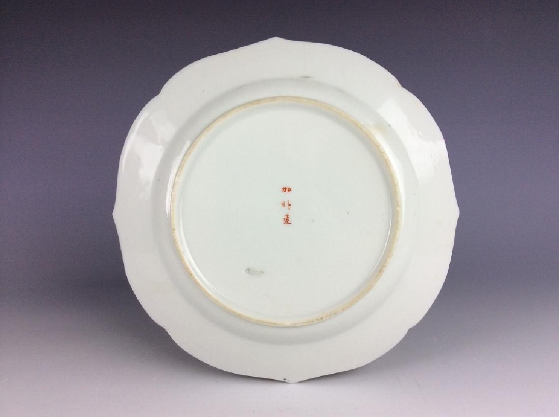 Japanese porcelain plate - 3