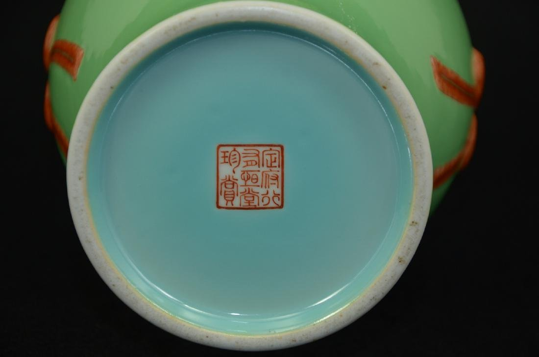 Chinese celadon vase  with knotting pattern and mark - 3