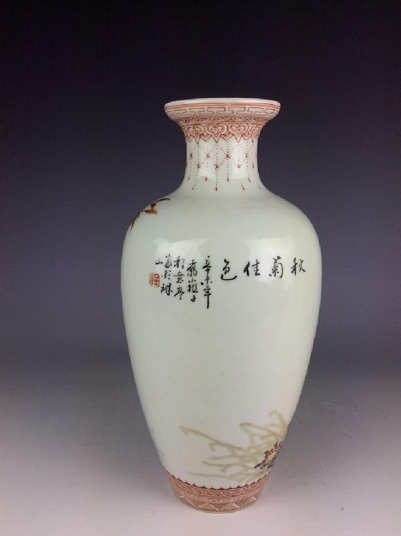 Chinese vase with bird chrysanthemum and calligraphy - 2