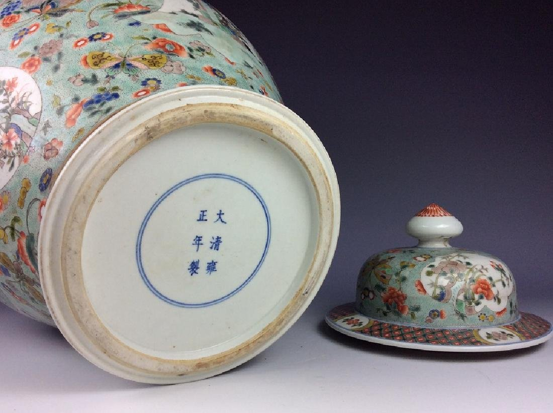 19C Large vintage Chinese porcelain jar with cover, - 10