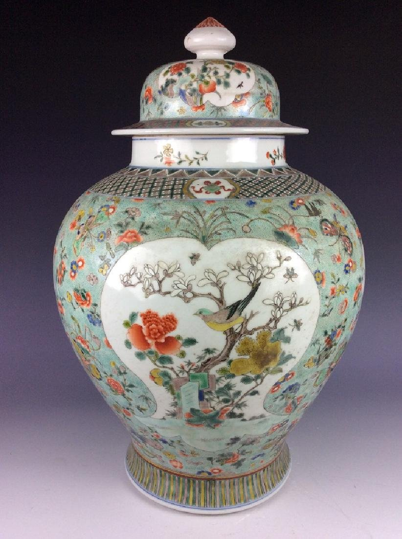 19C Large vintage Chinese porcelain jar with cover, - 2