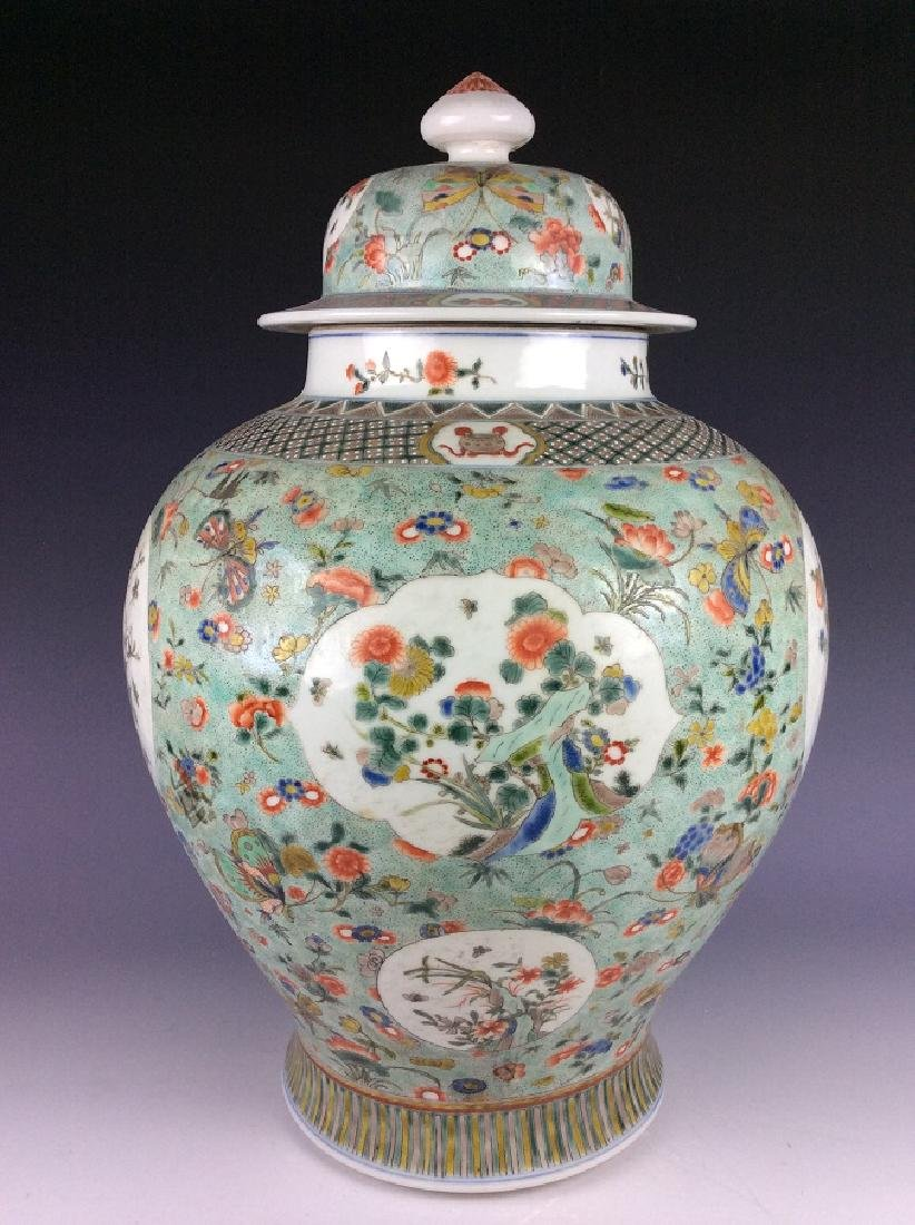 19C Large vintage Chinese porcelain jar with cover, - 3