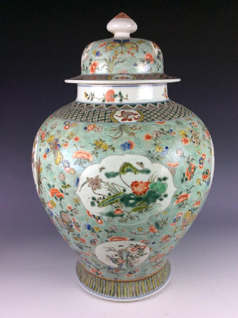 19C Large vintage Chinese porcelain jar with cover, - 4