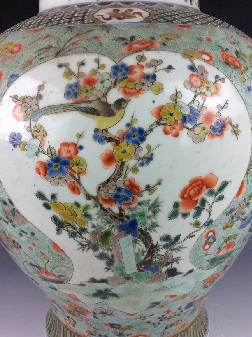 19C Large vintage Chinese porcelain jar with cover, - 5