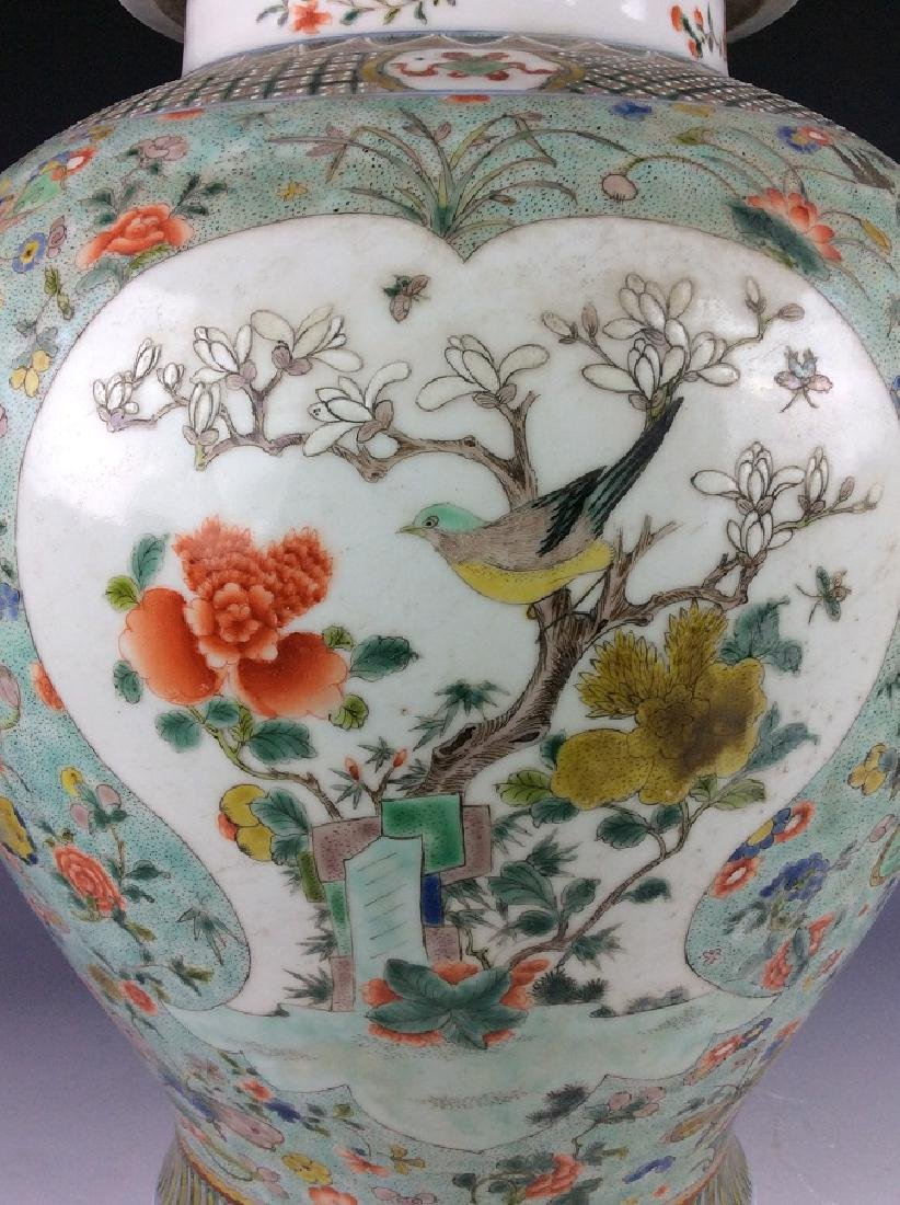 19C Large vintage Chinese porcelain jar with cover, - 6