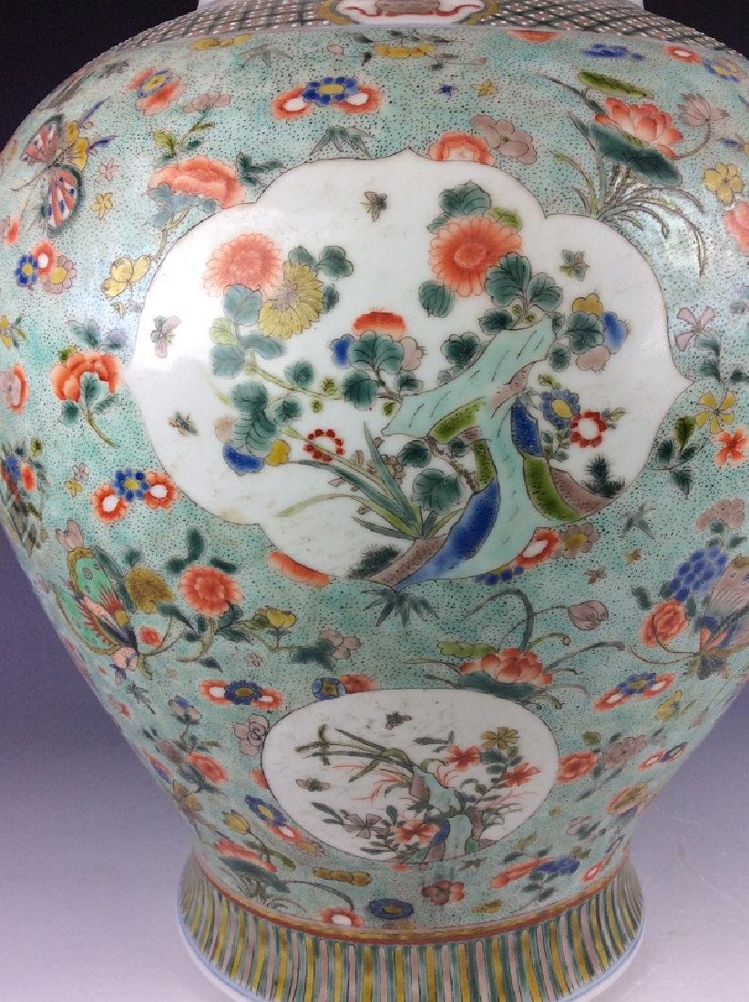 19C Large vintage Chinese porcelain jar with cover, - 7
