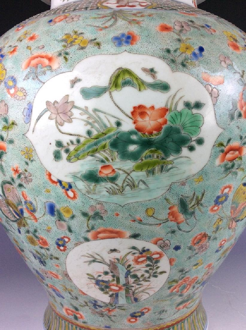 19C Large vintage Chinese porcelain jar with cover, - 8