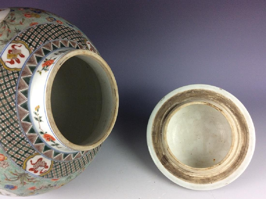 19C Large vintage Chinese porcelain jar with cover, - 9