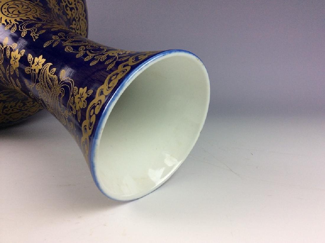 Large Chinese blue ground glaze porcelain vase, - 4