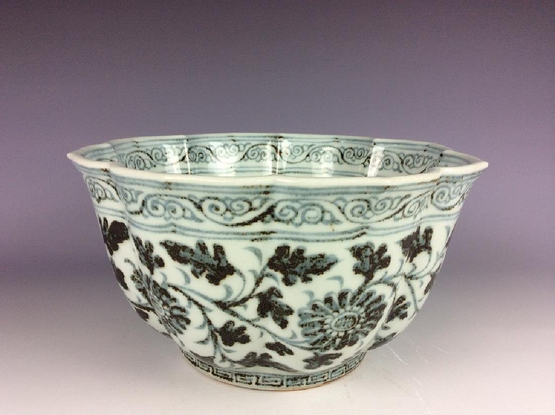 Rare Ming style Chinese porcelain ship shape, blue &