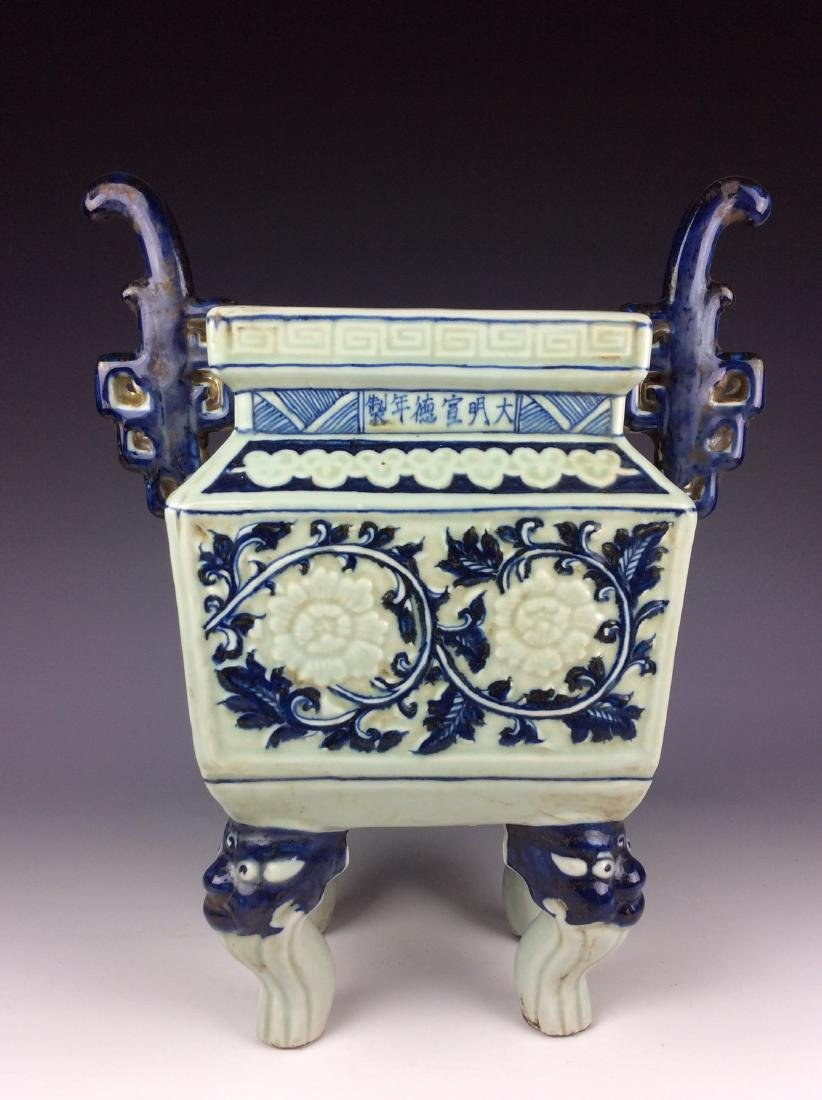 Exquisite Chinese porcelain censor with flowers marked