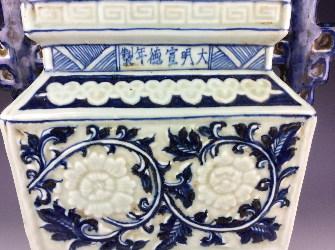 Exquisite Chinese porcelain censor with flowers marked - 5